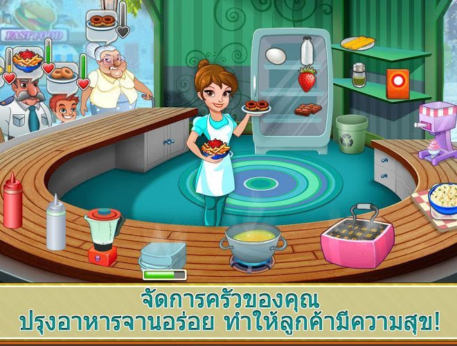 เล่น Kitchen Story on PC 9