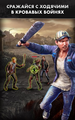 Играй The Walking Dead: Road to Survival on PC 11