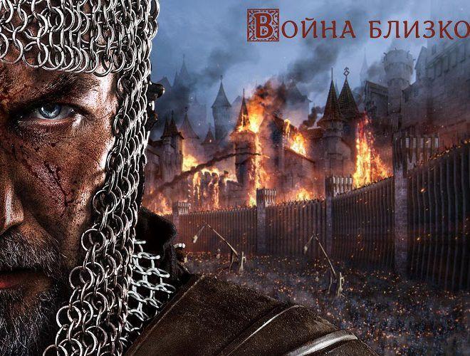 Играй Throne: Kingdom at War На ПК 9