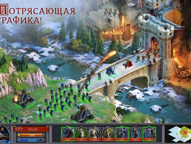 Играй Throne: Kingdom at War На ПК 19