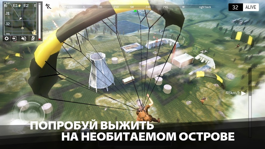 Играй Last Battleground: Survival На ПК 2