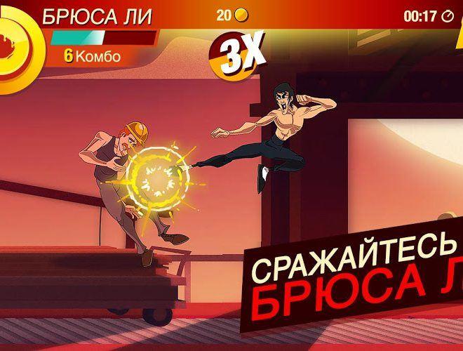 Играй Bruce Lee: Enter The Game На ПК 11