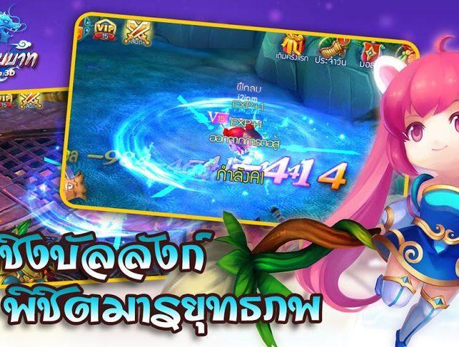 เล่น Longcheng not Baht Mobile on pc 11