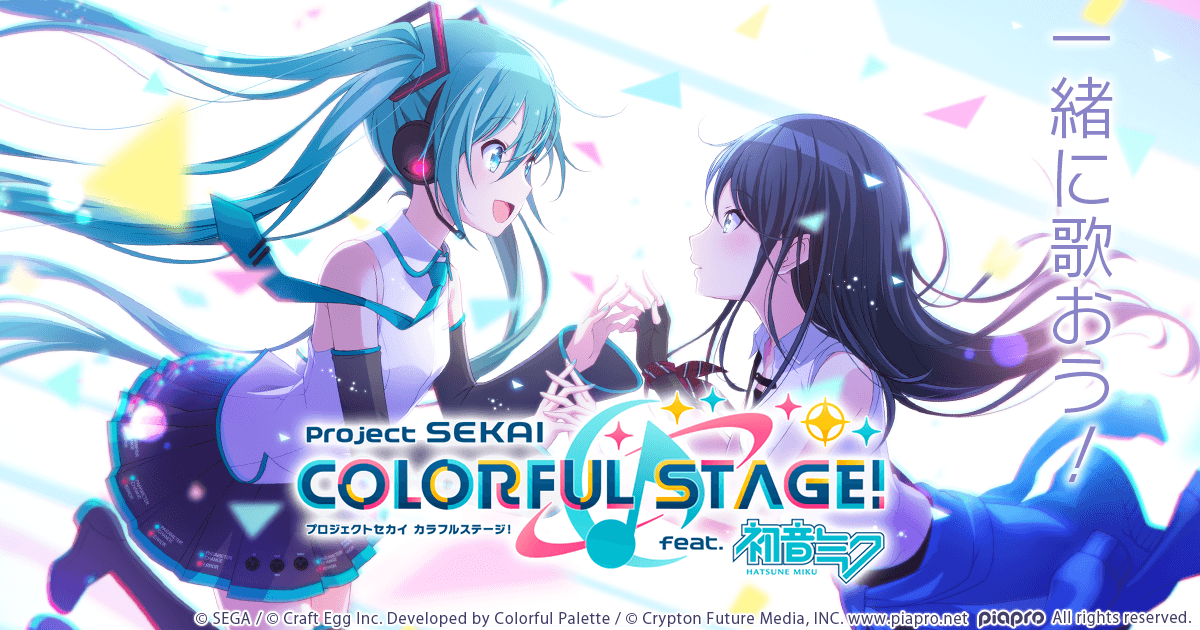 SEGA's Hatsune Miku: Colorful Stage will be globally releasing later this year on Android