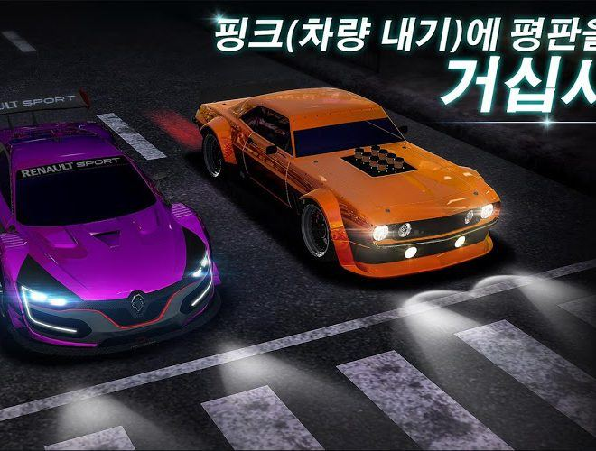 즐겨보세요 Racing Rivals on pc 17
