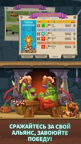 Играй Monster Castle — Визит в Древнюю Грецию На ПК 20