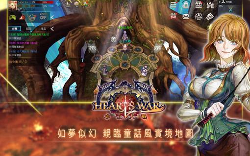 手遊新作《心之大戰》西方魔幻即將來襲!