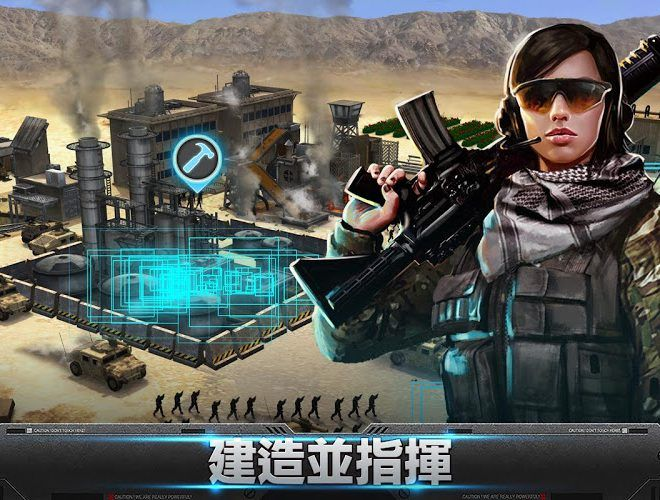 暢玩 Mobile Strike Epic War PC版 16
