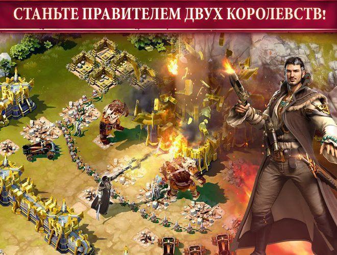 Играй Осада На ПК 7