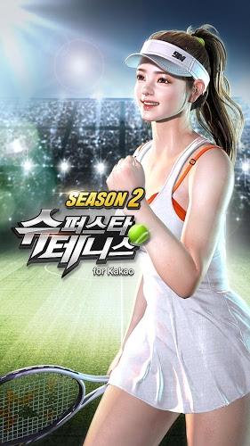 즐겨보세요 Superstars Tennis for Kakao on PC 3
