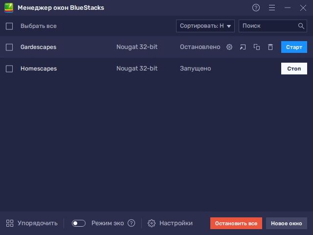 Homescapes — Как использовать функции BlueStacks в этой игре