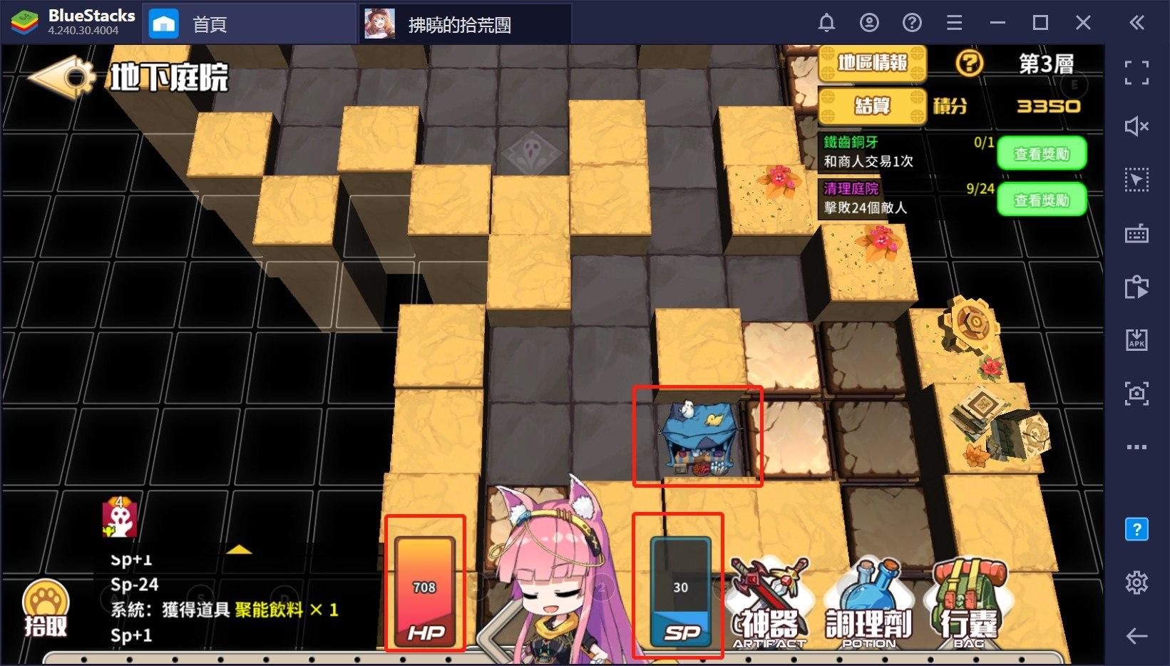 使用BlueStacks在PC上遊玩MMORPG放置手遊《拂曉的拾荒團》