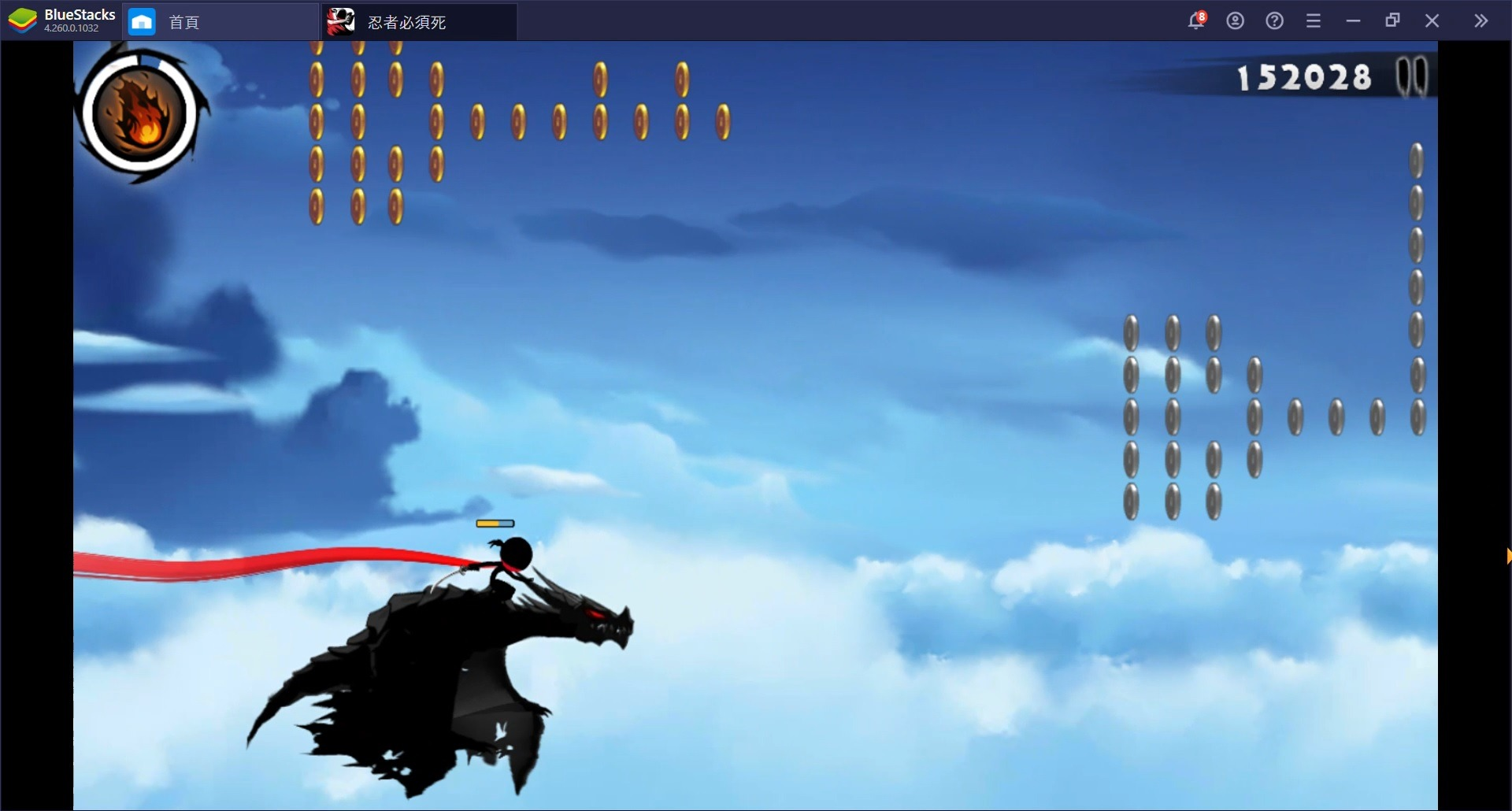 使用BlueStacks在PC上體驗戰鬥跑酷手機遊戲《忍者必須死》