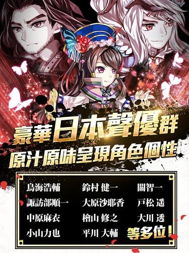 暢玩 霹雳江湖 PC版 10
