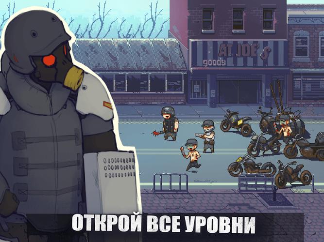 Играй Dead Ahead: Zombie Warfare На ПК 17