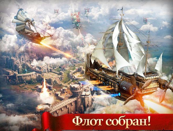 Играй Age of Kings На ПК 8