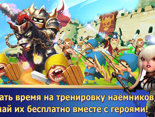 Играй Clash of Lords 2 На ПК 4