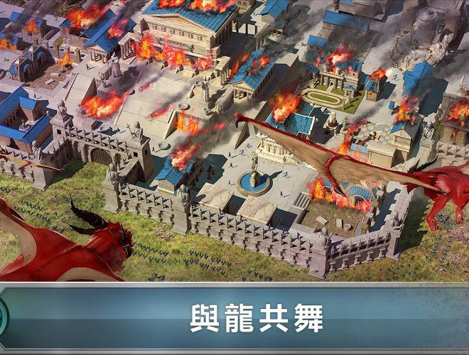暢玩 Game of War PC版 16