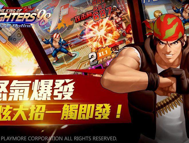 暢玩 拳皇98 終極之戰OL PC版 9