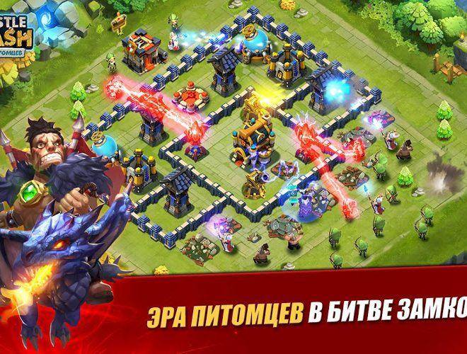 Играй Castle Clash На ПК 3