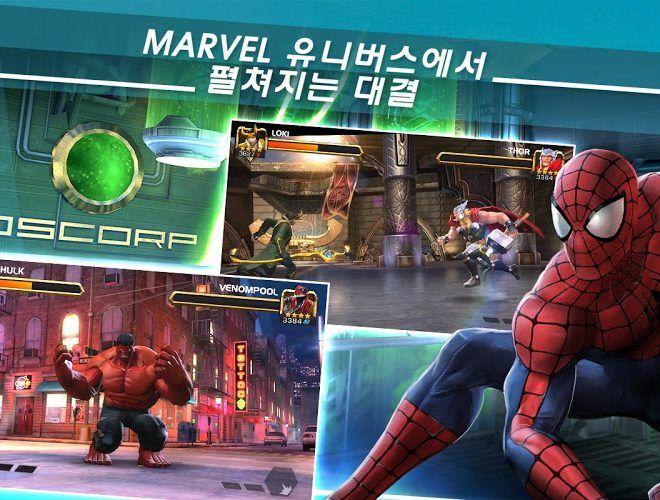 즐겨보세요 Marvel Contest of Champions on pc 10
