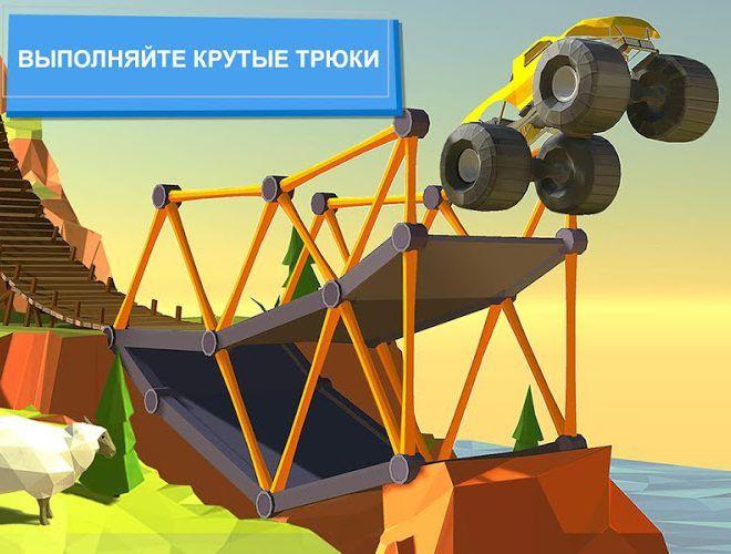Играй Build a Bridge На ПК 11