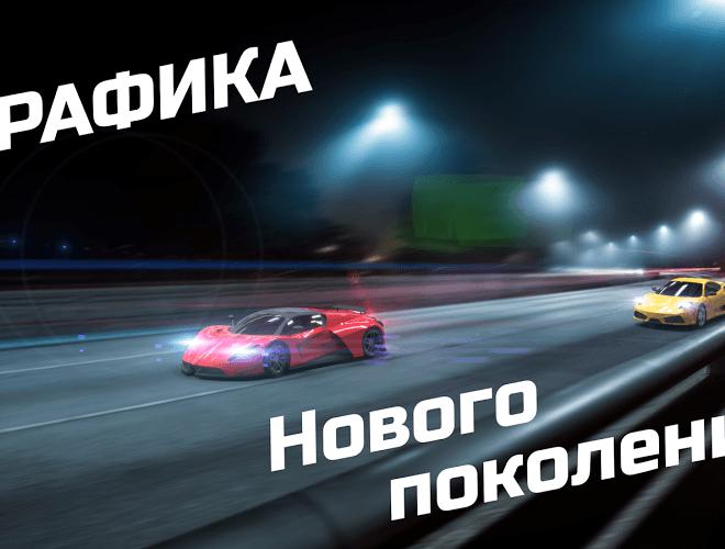 Играй Road Drivers: Legacy На ПК 17