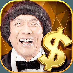 暢玩 老子有錢 PC版 1