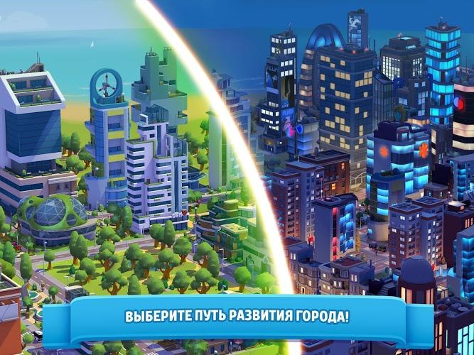 Играй Ситимания: Строим Город На ПК 6