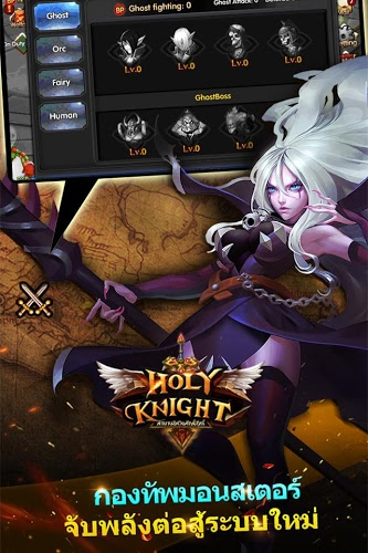 เล่น Holy Knight on PC 3