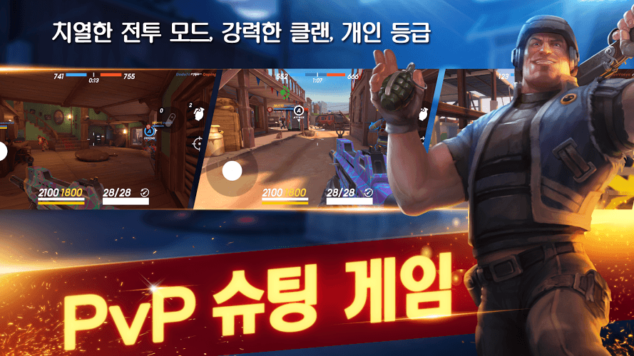 즐겨보세요 Guns of Boom on PC 3