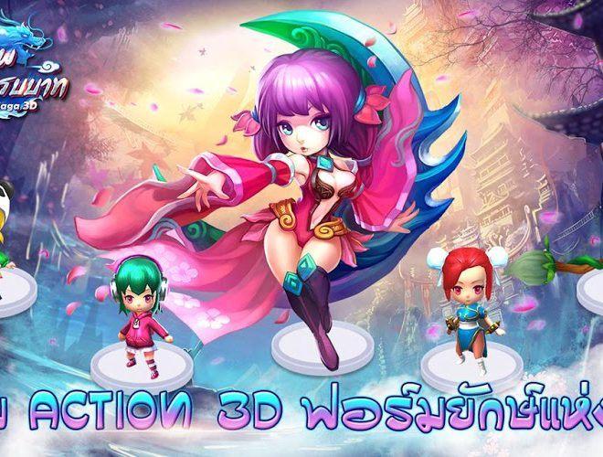 เล่น Longcheng not Baht Mobile on pc 14