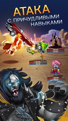 Играй Monster Legends На ПК 4