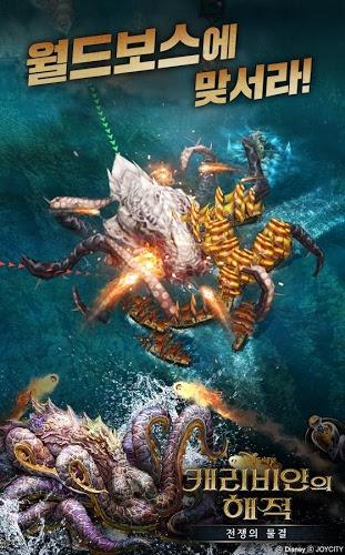 즐겨보세요 캐리비안의 해적: 전쟁의 물결 on PC 4