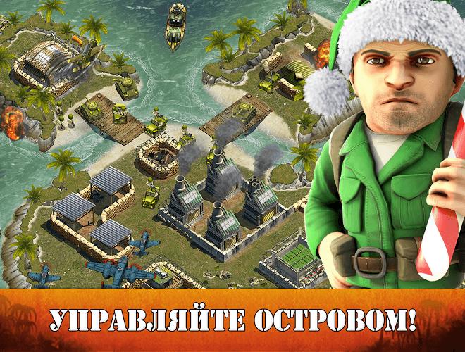Играй Battle Islands На ПК 5