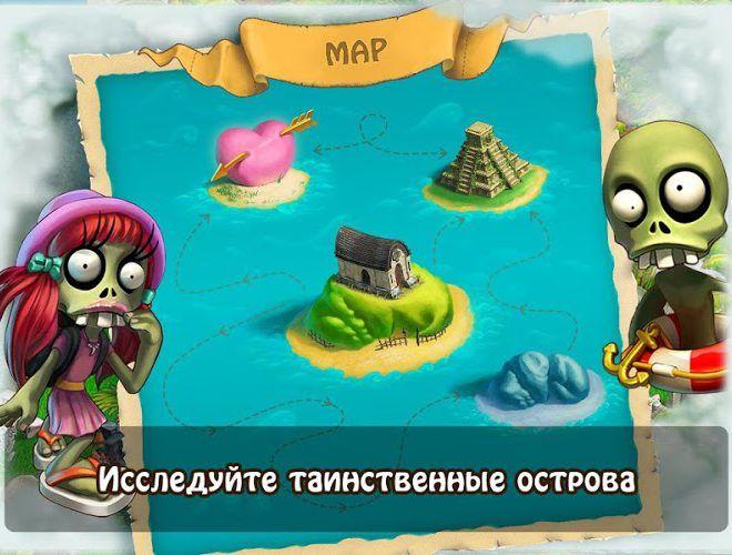 Играй Зомби Ферма На ПК 11