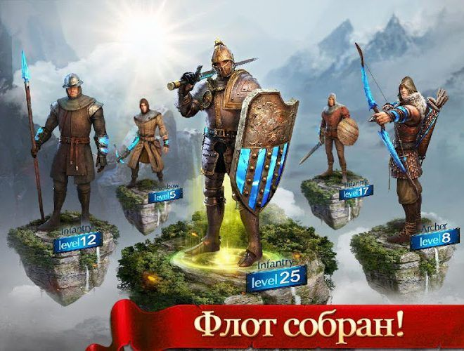 Играй Age of Kings На ПК 2