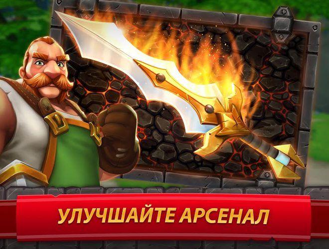 Играй Royal Revolt 2: Tower Defense На ПК 9