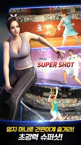즐겨보세요 Superstars Tennis for Kakao on PC 8