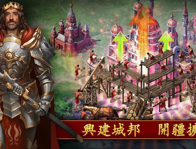 暢玩 Evony: The King's Return PC版 4