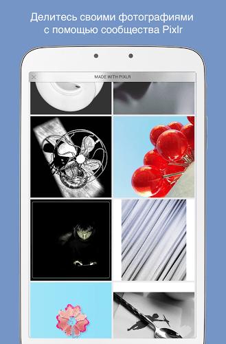 Играй Pixlr — Free Photo Editor На ПК 11