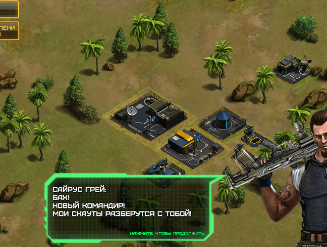 Играй Alliance Wars: Альянс войны На ПК 9