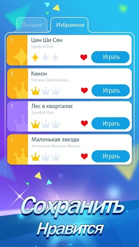 Играй Piano Tiles 2 on pc 6