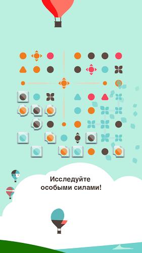 Играй Dots & Co На ПК 4
