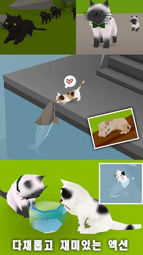 즐겨보세요 고양이와 상어: 귀여운 3D 방치 육성 게임 on PC 7