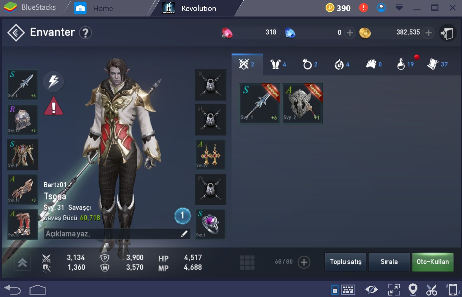 Lineage 2 Inventory Tr