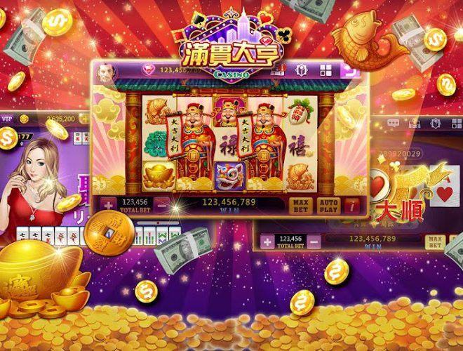 暢玩 ManganDahen Casino PC版 2