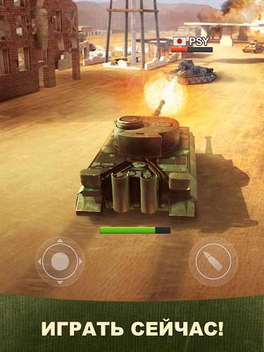 Играй War Machines На ПК 14