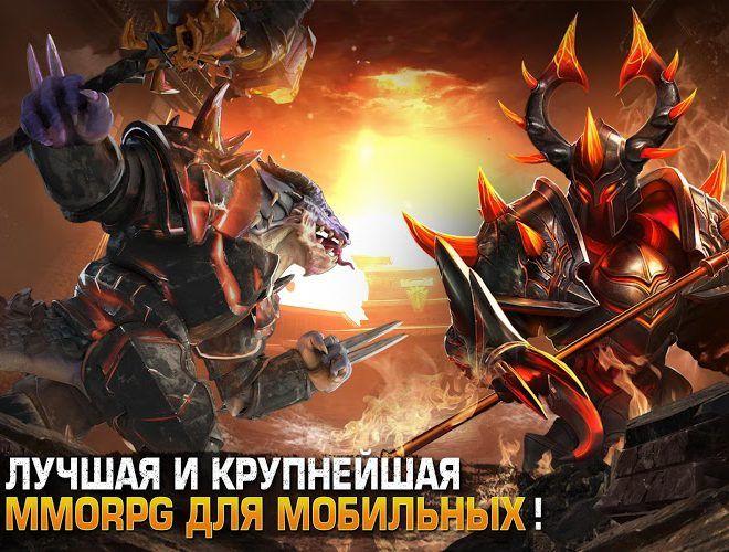 Играй Order & Chaos 2: Redemption На ПК 3
