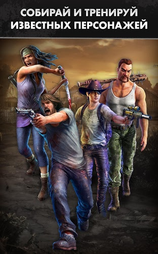 Играй The Walking Dead: Road to Survival on PC 15